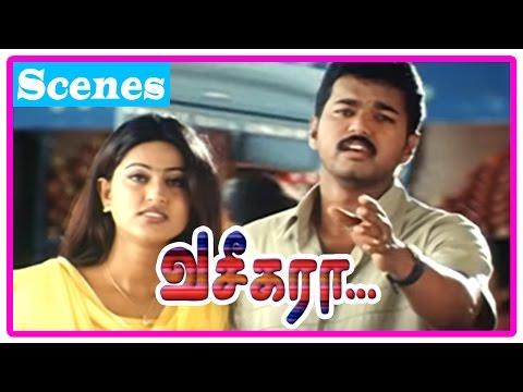 Vaseegara Tamil Movie | Vijay Sneha Scenes | Vadivelu | Nassar | Manivannan