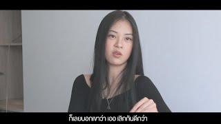 TEASER MUSIC VIDEO - อินสตาแกรม (INSTAGRAM) Helmetheads