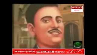Ghazi Ilm ud Din Shaheed Kon Tha?