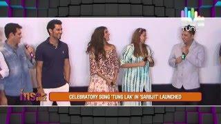 'Tung Lak' Song launch | Sarbjit | Aishwarya Rai Bachchan | Randeep Hooda | MTunes HD