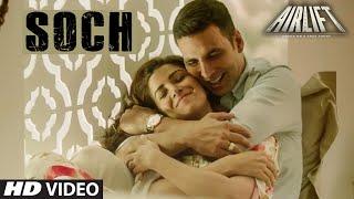 'SOCH NA SAKE' Video | AIRLIFT | Akshay Kumar, Nimrat Kaur | Arijit Singh, Tulsi Kumar | T-Series