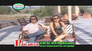 Pashto Full Dance Song - Khodkasha Dhamaka Yum - Jahangir Khan,Shahid Khan,Sahiba Noor,Seher Khan
