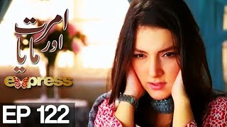 Amrit Aur Maya - Episode 122 uploaded on 16-09-2017 9925 views
