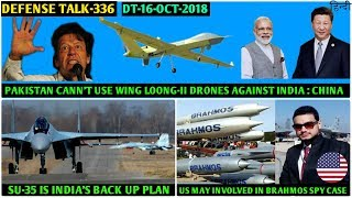Indian Defence News:Su-35 is india's back up Plan,Pak cant use Wing Loong Drone against India:china