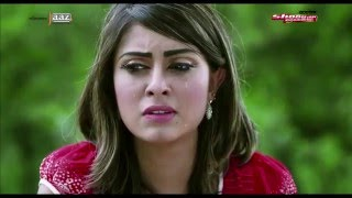 Olpo Olpo Premer Golpo Theatrical Trailer   Niloy   Shokh   2014   YouTube