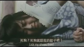 Asian Femdom Scene, licking shoes