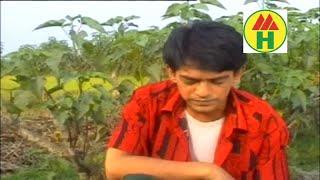 Eshak Sorkar - যদি ভুল বুঝে চলে যাও | অন্তর কাঁটা বিচ্ছেদ