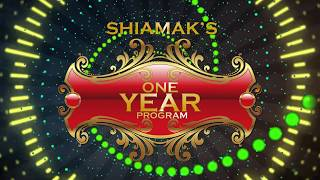 SHIAMAK Mega Dance Audition Teaser 2017-10