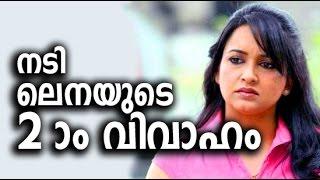 നടി ലെനയുടെ രണ്ടാം വിവാഹം Second marriage for Malayalam actress Lena