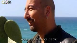 فيلم المستعربين الاسرائيلي .... اخطر وحدة تجسس اسرائيلية - عملاء رجال الموساد