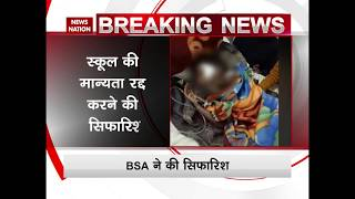Boy attacked in Lucknow school, minor suspect sent to Juvy Home