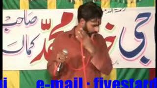 five star dvd dinga kharian gujrat m.ali jutt kamala punjabi desi songs  sassi