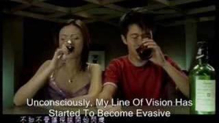 Michael Wong- First Time (English Subtitles)