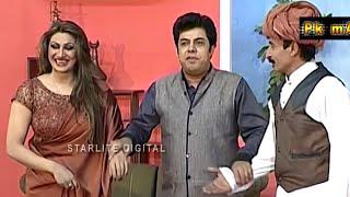 Zafri Khan and Iftikhar Thakur New Pakistani Stage Drama Full Comedy Funny Play