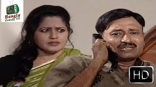 Bangla Funny Video - Phone Call ফোন কল [HD]