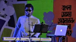 Priyotoma - Arfin Rumey Live at Miami