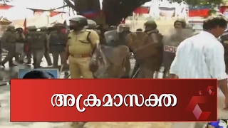 BJP March Turns Violent In Trivandrum