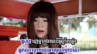 [ Sunday VCD Vol 137 ] Keo Veasna - Tirk Pnek Bong Thor (Khmer MV) 2014