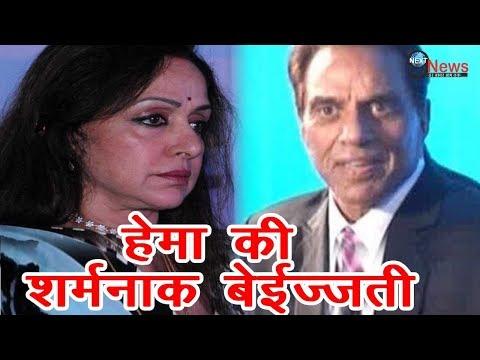 बुढ़ापे में पत्नी हेमा मालिनी को धर्मेंद्र ने छोड़ा अकेले, रिश्ते का हुआ भांडाफोड़...| Hema Malini