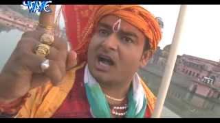 अयोध्या राम जन्म भूमि - Ayodhya Mere Ram Ki | Devendra Pathak | Hindi Ram Bhajan 2015