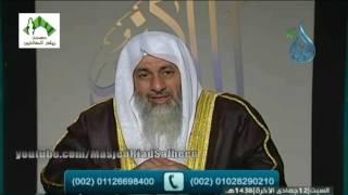 أهل الذكر (142) قناة الندى للشيخ مصطفى العدوي 11-3-2017