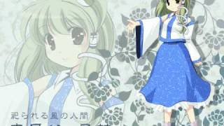 Sanae's Theme - Faith is for the Transient People
