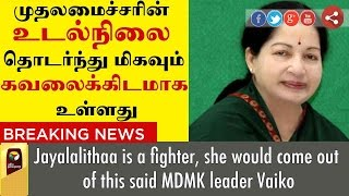 TN CM Jayalalithaa is very critical, is on ECMO support: Apollo Hospital