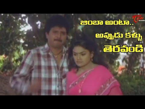Rape Scene - Sudhakar - Nirosha in a Park
