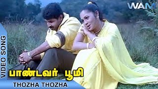 தோழா தோழா(Thozaa Thozaa)-Pandavar Bhoomi Full Movie Song
