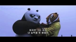 Kung Fu Panda 3 2016   Po Training Scene