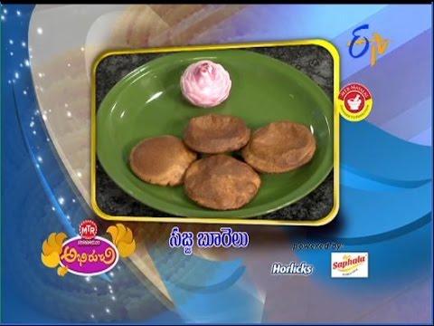 Abhiruchi - Sajja Boorelu - సజ్జ బూరెలు