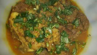 How to make Moong dal with Beef ( মুগ ডাল দিয়ে রুর মাংসের রেসিপি ) Bangla style cooking