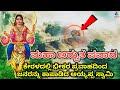 ಭೀಕರ ಪ್ರವಾಹದಿಂದ ಜನರನ್ನು ಕಾಪಾಡಿದ ಅಯ್ಯಪ್ಪ ಸ್ವಾಮಿ | Swami Ayyappa Saves People in Kerala