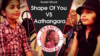 Praniti vs Praniti | Aathangara vs Shape of You | #Ed Sheeran [Praniti Official Mashup]