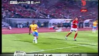 اهداف مباراة الاهلى & والاسماعيلى 2-1 _ 2011/6/25