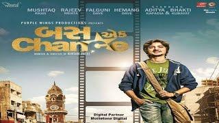 Kshitij Banker - Bas Ek Chance | Full Video | Aditya Kapadia | Kirtan Patel | Gujrathi Movie