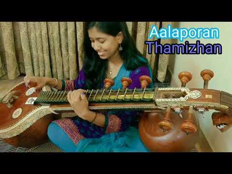 Xxx Mp4 Aalaporan Thamizhan Mersal Veena Cover By Vaishnavi Thavarajah 3gp Sex