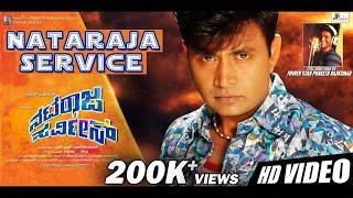 Nataraja Service   Official Full Video Song HD   Sharan,Mayuri,Pavan Wadeyar,J Anoop Seelin