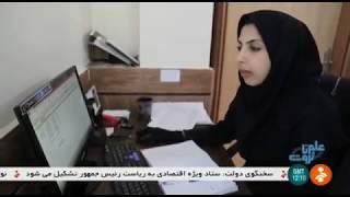 Iran made Electronic Sensors manufacturer سازنده سنسورهاي الكترونيك ايران