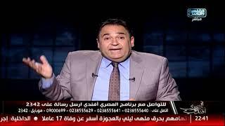 المصرى أفندى | صحافة الكيد السياسى .. هل انتهت حرمة الموت فى الاعلام!