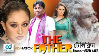 The Father ( বাবা )| Shatabdi Wadud | Rumana | Masum Aziz |  Bangla Telefilm  2018 | CD Vision