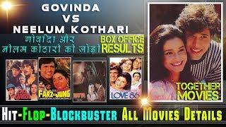 Govinda and Neelum Together Movies | Govinda and Neelum Hit and Flop Movies List.