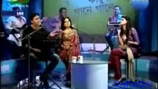 Bangla Folk Song, Bokul Ful,
