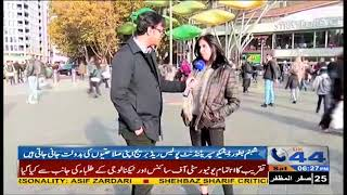 London | Pakistani Woman Shabnam Chaudhary Will Collect Funds On Bicycle In India | UK 44