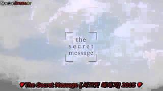 The Secret Massage eps 1 Sub Indo