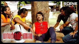Maya Kannadi Tamil Movie | Scene | Cheran Shooting Flashback & Cheran Gym Practice Comedy