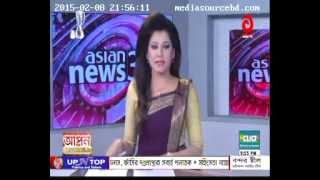 Daraz Bangladesh Launch News on Asian TV