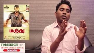 Marudhu Movie Review