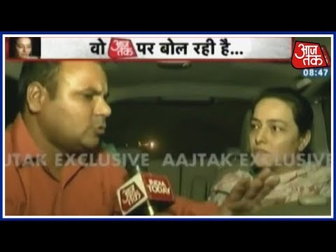 Xxx Mp4 Honeypreet Insan S Exclusive Interview With Aaj Tak 3gp Sex