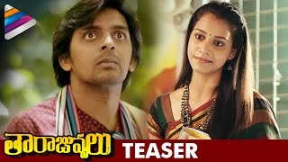 Latest Telugu Movie Trailers 2016 | Taarajuvvalu Movie Teaser | Taara Juvvalu | Telugu Filmnagar
